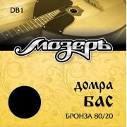 DB1 Комплект струн для домры бас, бронза, Мозеръ