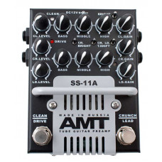 AMT SS-11A Classic