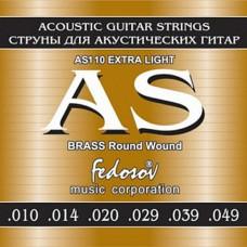 Cтруны Fedosov Acoustic для акустической гитары, латунь, 10-49 (AS110)