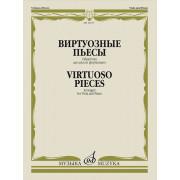 16517МИ Виртуозные пьесы. Обработка для альта и фортепиано, издательство