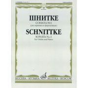 06090МИ Шнитке А. Соната № 1: Для скрипки и фортепиано, издательство