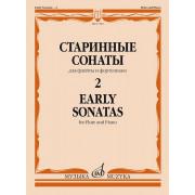 17581МИ Старинные сонаты – 2. Для флейты и фортепиано /сост. Должиков Ю., издательство