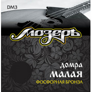 DM3 Комплект струн для домры малой, фосфорная бронза, Мозеръ
