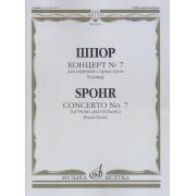 04916МИ Шпор Л. Концерт № 7: Для скрипки с оркестром. Клавир, издательство