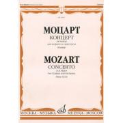10557МИ Моцарт В.А. Концерт ля мажор для кларнета с оркестром. Клавир, Издательство
