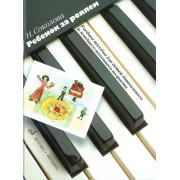 15927МИ Соколова Н. Ребенок за роялем. Для ф-но в 2 и 4 руки с пением. Уч. пособ., Издат. «Музыка»
