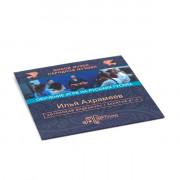 MG-DVD1 Ахрамеев И. Обучение игре на русских гуслях, DVD диск, Мир гуслей