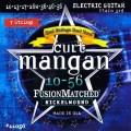 Струны Curt Mangan Nickel Wound 7-string 10-56 (11056)