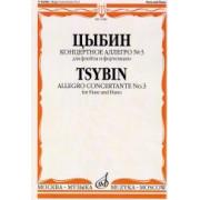 11940МИ Цыбин В.Н. Концертное аллегро № 3. Для флейты и фортепиано, Издательство