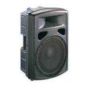 FP0212A Активная акустическая система, 200Вт, Soundking