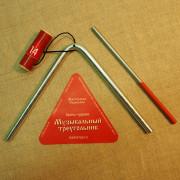 MS-ZH-UG-814 Угольник с палочкой, 14см, Мастерская Сереброва