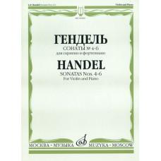 10209МИ Гендель Г.Ф. Сонаты № 4-6 для скрипки и фортепиано, Издательство
