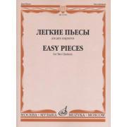12700МИ Легкие пьесы. Для двух кларнетов /сост. Пресман А., издательство «Музыка»