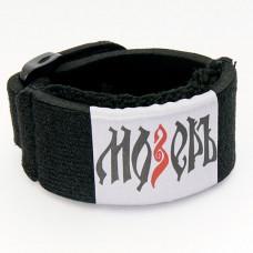 Демпфер гитарный Мозеръ большой (MD-L)
