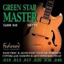 Струны Fedosov Green Star Master Heavy, электрогитара/акустика, нерж. Сплав, 10-46 (GrSM010)