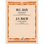 17035МИ Бах И.С. Концерт. Переложение для саксофона-альта и фортепиано, издательство