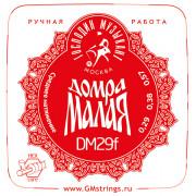 DM29F Profi Комплект струн для Домры Малой (Сталь+ФБ), Господин Музыкант