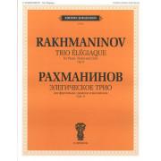 J0113 Рахманинов С.В. Элегическое трио. Для ф-но, скрипки и виолончели, издательство