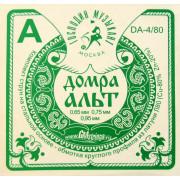 DA-4/80 Комплект струн для Домры Альт (сталь+Л-80), Господин Музыкант