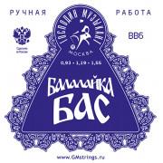 BB6x Комплект струн для балалайки БАС, сталь/фосф. бронза, Господин Музыкант