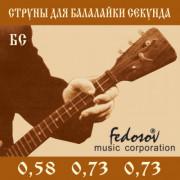 BS-Fedosov Комплект струн для балалайки секунда, латунь, Fedosov