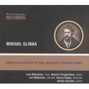 60002МИ CD Глинка М. Московская консерватория Mikhail Glinka, издательство
