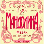 M26Fx Комплект струн для мандолины, фосфорная бронза, Господин Музыкант