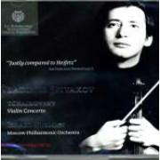 203002ИЮ Чайковский П. И. Концерт для скрипки с оркестром. Соч.35. CD, издательство