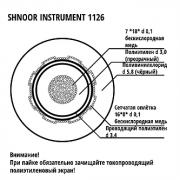 Кабель инструментальный Shnoor, черный, на отрез. Цена за 1 метр. (Instrument 1126 BLK)