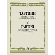 08681МИ Тартини Дж. Избранное – 2. Для скрипки и фортепиано, издательство