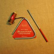 MS-ZH-TR-608 Треугольник с палочкой, 8см, Мастерская Сереброва
