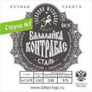BK1F Отдельная 1-ая струна для балалайки Контрабас (сталь), Господин Музыкант