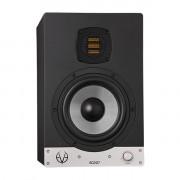 SC207 Студийный монитор, активный, 150Вт, EVE Audio