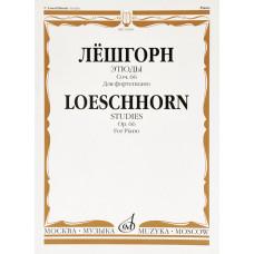 11406МИ Лёшгорн К.А. Этюды для фортепиано. Соч. 66, издательство