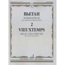 12468МИ Вьетан А. Избранное - 2: Для скрипки и фортепиано, издательство