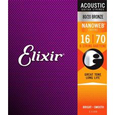 11308 NANOWEB Комплект струн для акустической 8-струнной баритон гитары, бронза 80/20, 16-70, Elixir