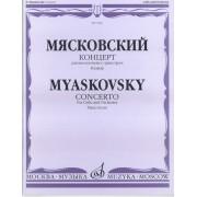 07682МИ Мясковский Н. Концерт. Для виолончели с оркестром. Клавир, Издательство «Музыка»