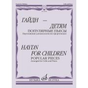14428МИ Гайдн — детям. Популярные пьесы. Переложение для виолончели и ф-но, издательство
