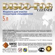 DF-Cleaner Disco Fog Жидкость для ОЧИСТКИ генераторов спецэффетов, Синтез аудио