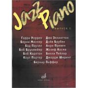 16152МИ Jazz Piano. Выпуск 5. Сост. В. Самарин, Издательство