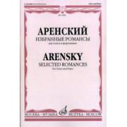 15829МИ Аренский А. Избранные романсы: Для голоса в сопровождении фортепиано, издательство