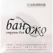 БНД Комплект струн для банджо, Эмузин