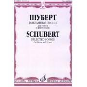 15505МИ Шуберт Ф. Избранные песни для голоса и фортепиано, издательство