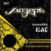 BB2 Комплект струн для балалайки бас, фосфорная бронза, Мозеръ