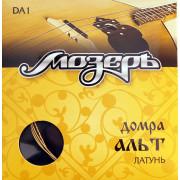 DA1 Комплект струн для домры альт, бронза, Мозеръ