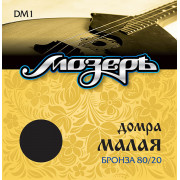 DM1 Комплект струн для домры малой, бронза 80/20, Мозеръ