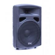FP0215 Пассивная акустическая система, 225Вт, Soundking