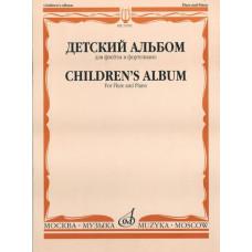 13701МИ Детский альбом. Для флейты и фортепиано, Сост. Ю. Должиков, Издательство