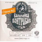 BK2F Балалайка КОНТРАБАС ФБ Отдельная струна № 2 Господин Музыкант