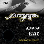 DB2 Комплект струн для домры бас, фосфорная бронза, Мозеръ